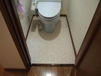 足立区H.M様邸水廻り床CF張替えて明るく清潔に。 - 一場の写真 / 足立区リフォーム館・頑張る会社ブログ