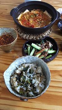コムチュィの炊き込みご飯 - pig meets monkey