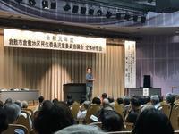 講演会「災害に備えて~自助・共助の重要性について」栗木剛氏 - あじさい通信・ブログ版