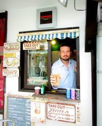 LEONIDA NAPOLI / レオニダ ナポリ *濃厚トマトパスタとナポリの伝統焼き菓子が美味しい♪ - ぴきょログ~軽井沢でぐーたら生活~
