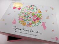 メリーチョコレート 西武百貨店池袋店 - 池袋うまうま日記。