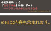 ひとり出版社最強説 - 山田南平Blog