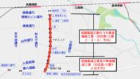 武蔵境通り4車線化工事進む野崎八幡前交差点で車線切り替え - 俺の居場所2