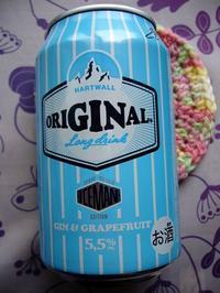 フィンランドの定番カクテル「ロンケロ(Lonkero)」を飲んでみた - 見知らぬ世界に想いを馳せ