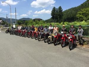 EGG RUN 2019 - Bat Motorcycles Italian