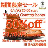 期間限定セール! レッドウィング2万円台 & トリッカーズ50%off - 今日も晴れて幸せ!