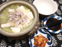 豚小間とキャベツの、辛タレ鍋 - Minha Praia