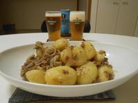 新じゃがと新玉ねぎ。ビールとカバ。 - のび丸亭の「奥様ごはんですよ」日本ワインと日々の料理