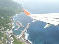 またね、八丈島  ◆八丈島の旅⑭last◆ - Emily  diary