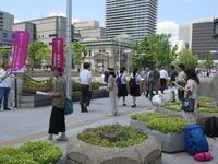 原発賠償京都訴訟第3回期日の報告(NO1) - 原発賠償訴訟・京都原告団を支援する会