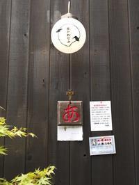 北山公園菖蒲園Olympus E-1 (4) - M8とR-D1写真日記