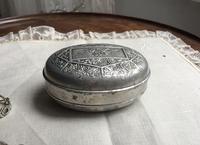 仏アルミ石鹸箱 - スペイン・バルセロナ・アンティーク gyu's shop