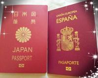 新パスポート - ビタミンカラー EN VALENCIA