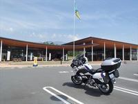 BMW Motorrad 道の駅スタンプ4個目と山塩の村へ - SAMとバイクとpastime