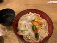 【上野】絶品!親子丼鳥つね 湯島天神前本店 - さちきとの日々の生活