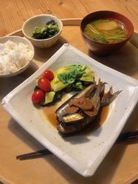 鰯の生姜煮 - 週末は晴れても、雨でも