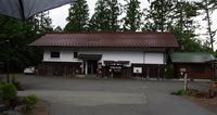 飛騨の円空・・千光寺円空仏寺宝館へ - 丙丙凡凡(蛙声diary)