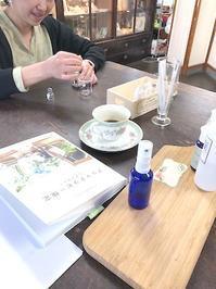 ライフアロマレッスンー3回目ー - 千葉の香りの教室&香りの図書室 マロウズハウス