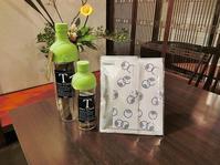 2019水出し煎茶TB登場! - 茶論 Salon du JAPON MAEDA