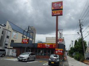 すき家の明太マヨ牛丼ミニ     脇浜店 - ありがとう!今日も楽しかった