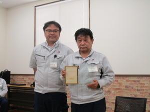 宮下龍美さんご定年セレモニー - もの作りの裏側 太陽電機株式会社ブログ