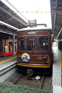 青紅葉の京都へーその1 - 疾風谷の皿山…陶芸とオートバイと古伊万里と