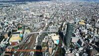 大阪に行く2 - 写楽彩