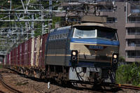 2019/6/16 Sun. 東海道本線 66レ(約4時間遅れ) EF66-27+コキ - PHOTOLOG by Hiroshi.N