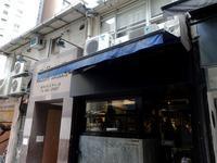 サワードウが美味しいオージーカフェへ - 日日是好日 in Hong Kong