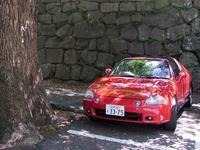 和歌山、和歌山城編 - SAMとデルソルの「お日様がまぶしい」