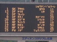 広島戦こぼれ - 湘南☆浪漫