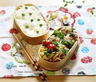シュウマイ弁当と今週の作りおき♪ - ☆Happy time☆