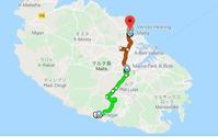 2018年11月マルタ共和国ひとり旅☆☆☆ ハジャー・イム神殿➡︎🚌💨 - ぶーさんの日記3