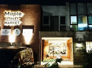 Maple STREET MARKET(メープルストリートマーケット)(金沢市東力町) - 石川のおいしーもん日記