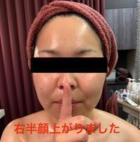 目の前で「小顔」 - 【熊本エステ/東京】あなたの綺麗をプロデュース♡サロン・スクール経営♡渡邊明美
