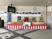 鹿児島県薩摩川内市へ - 旅とデザイン 京都から世界へ・・・
