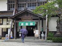 【パワースポット】丹生川上神社(中社)・やはたの湯 - Sweetpotaro Island