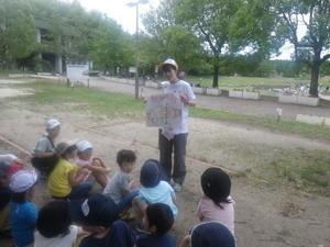19 6月わんぱくクラブ - 和歌山YMCA blog