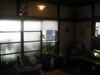 朝-中川製作所- - 美術・中川製作所
