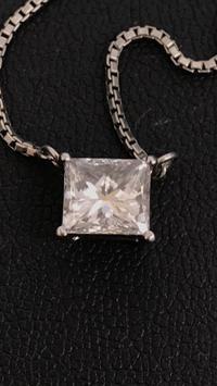 ダイヤのネックレスを高価買取! - 買取専門店 和 店舗ブログ