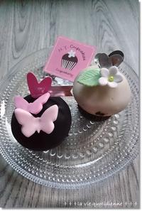 NYカップケーキとAEDを使うこと。。。そして王子まさかの発熱… - 素敵な日々ログ+ la vie quotidienne +
