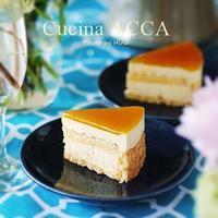 ご質問ありがとうございます♪ - Cucina ACCA