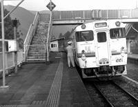 紀勢西線・東線連結60年3 - LUZの熊野古道案内