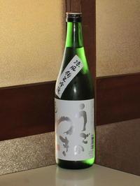 日本酒感想雨後の月涼風純米吟醸 - 雑記。