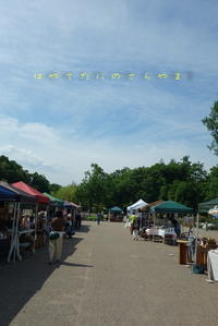 青紅葉の京都へその2 - 疾風谷の皿山…陶芸とオートバイと古伊万里と