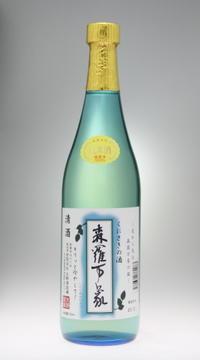 森羅万象 純米酒[矢野酒造場] - 一路一会のぶらり、地酒日記