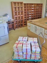 金曜日は市報の配送日でした - 浦佐地域づくり協議会のブログ