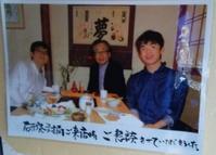 藤井聡太7段と永瀬拓矢叡王のツーショット - 一歩一歩!振り返れば、人生はらせん階段