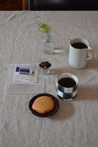 DE STIJL KOFFIE - リラ喫茶店