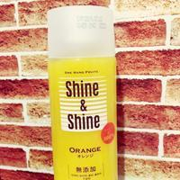 shine&shine - リラクゼーション マッサージ まんてん